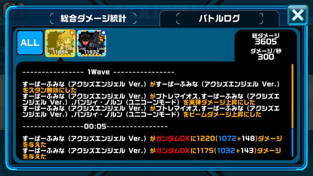 f:id:siro4646:20210708024349p:plain