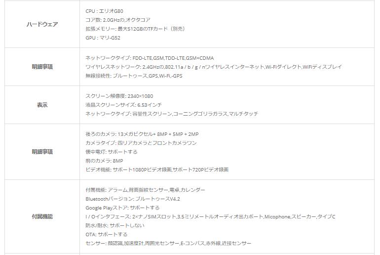 f:id:siro_touch:20200718084141p:plain