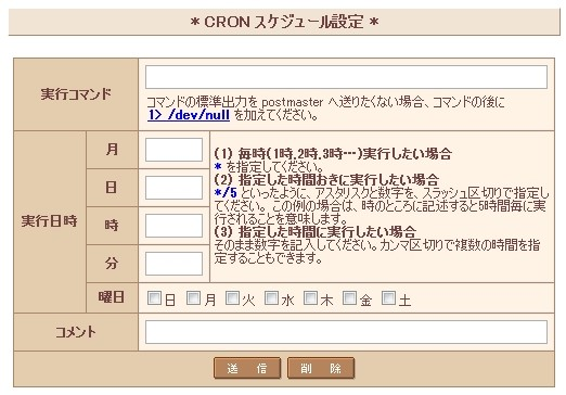 20110516213113