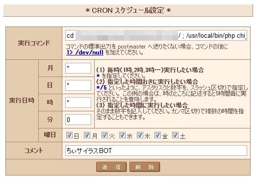 20110516213114