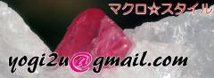 f:id:siro_yagi:20110809075448j:image