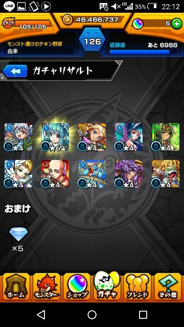 f:id:siro_yuki:20161225222927j:image