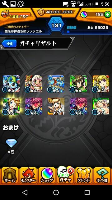 f:id:siro_yuki:20170104185150j:image