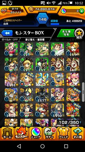 f:id:siro_yuki:20170131110942j:image