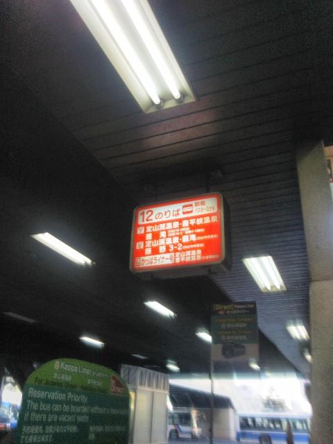 f:id:sirobutaihei:20180512200727j:image