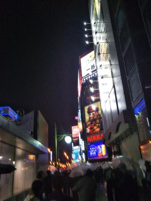 f:id:sirobutaihei:20180608220927j:image