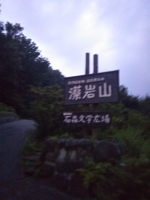 f:id:sirobutaihei:20180721225506j:image