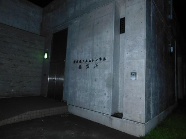 f:id:sirobutaihei:20180902133948j:image
