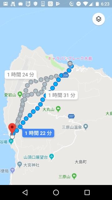 f:id:sirobutaihei:20180905062357j:image