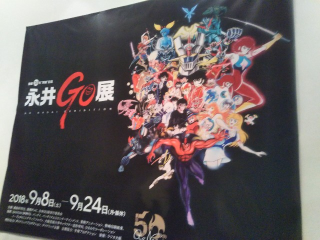 f:id:sirobutaihei:20180908212510j:image