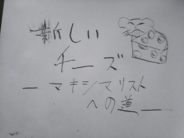 f:id:sirobutaihei:20181104132111j:image