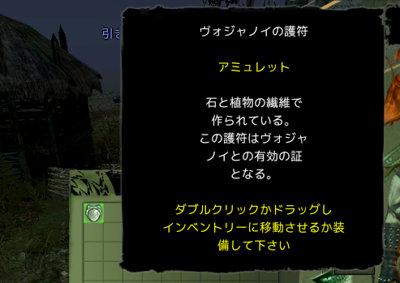f:id:sirokuma014:20161211154332j:plain