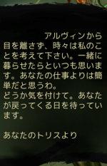 f:id:sirokuma014:20170124225159j:plain