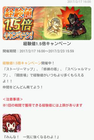 f:id:sirokuma014:20170219104216j:plain