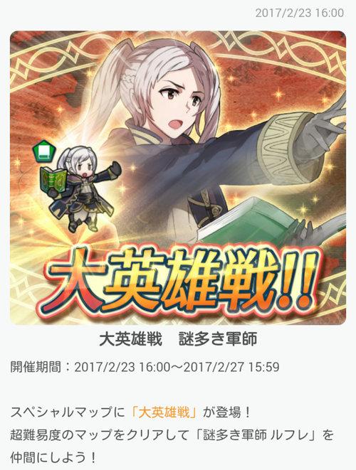 f:id:sirokuma014:20170226101010j:plain
