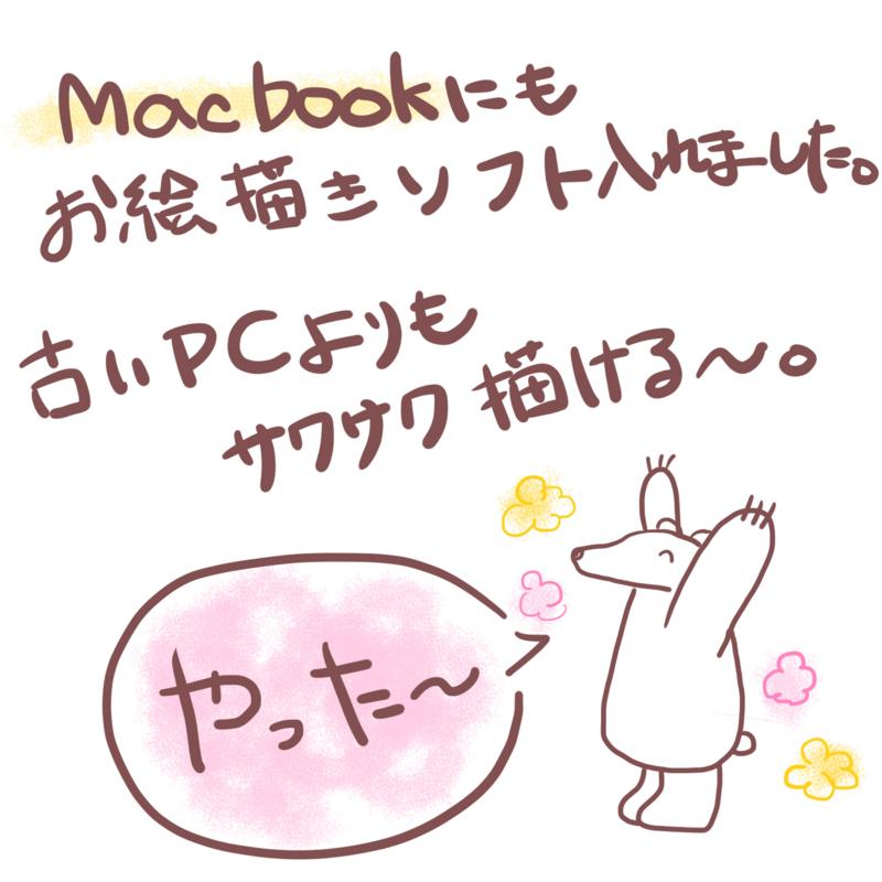 f:id:sirokuma29:20170823232448j:plain:w400