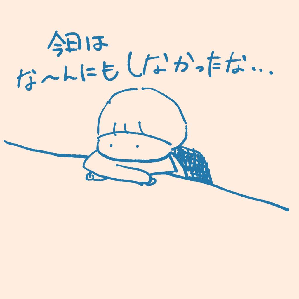 f:id:sirokuma29:20171007170139j:plain