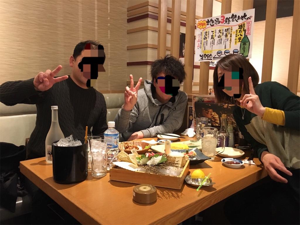 f:id:sirokuma390:20170215073408j:image