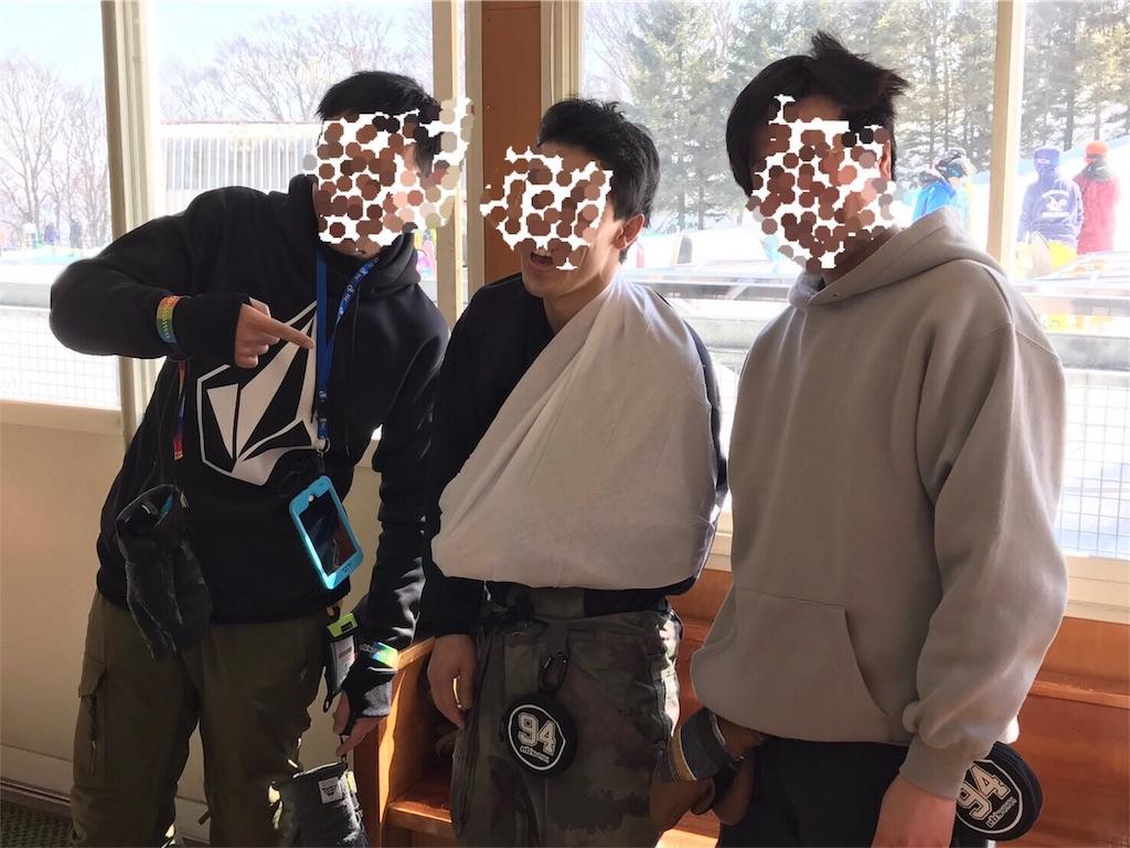f:id:sirokuma390:20170228184356j:image