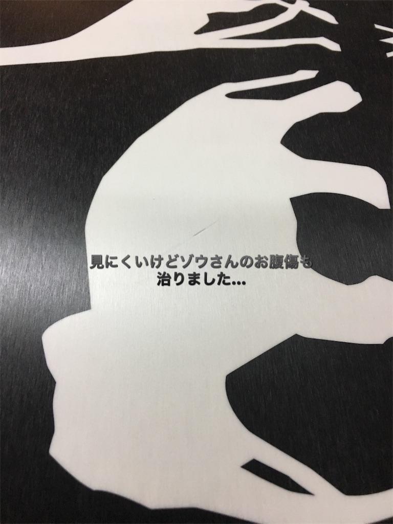 f:id:sirokuma390:20171126193212j:image