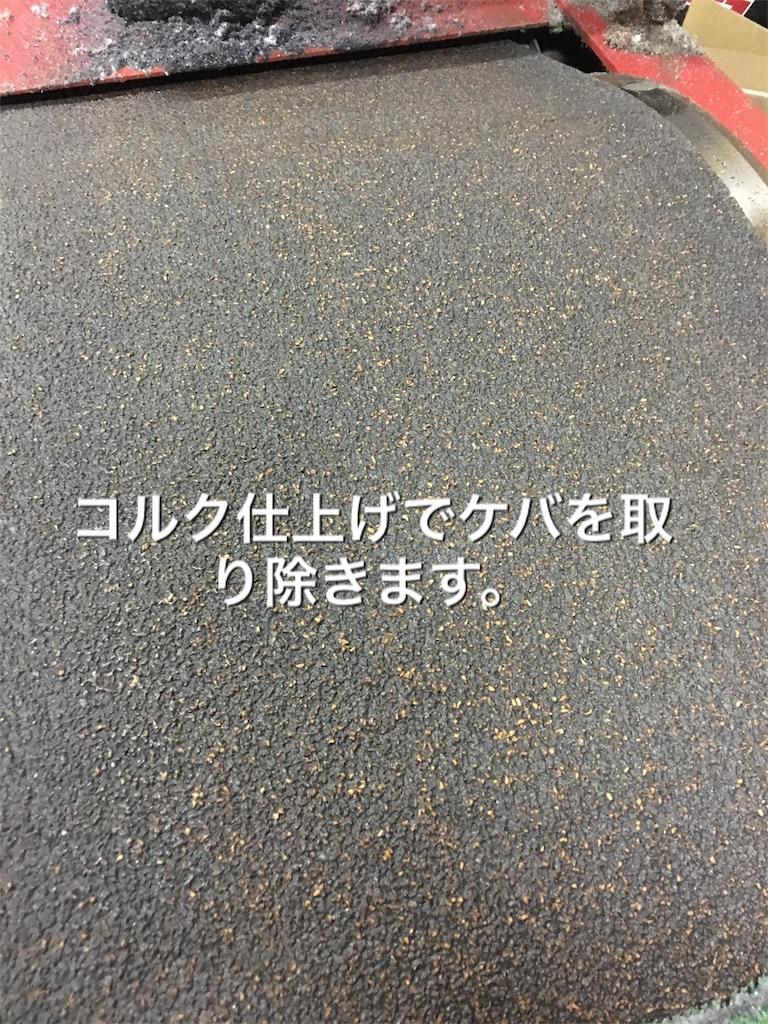 f:id:sirokuma390:20171126193309j:image