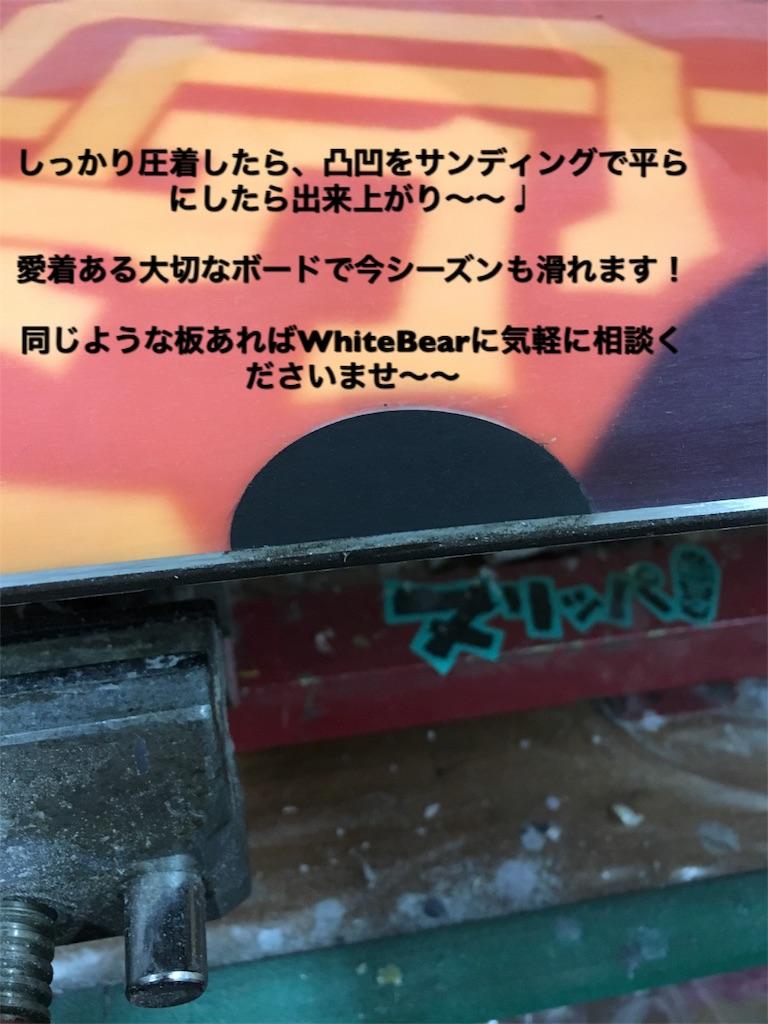 f:id:sirokuma390:20171203185928j:image