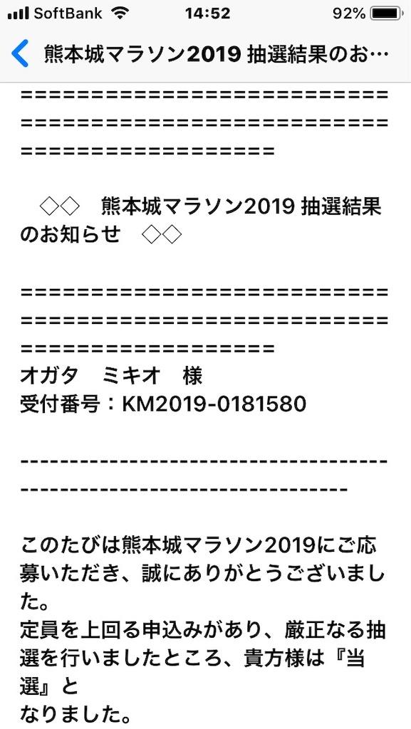 f:id:sirokuma390:20181006173206j:image