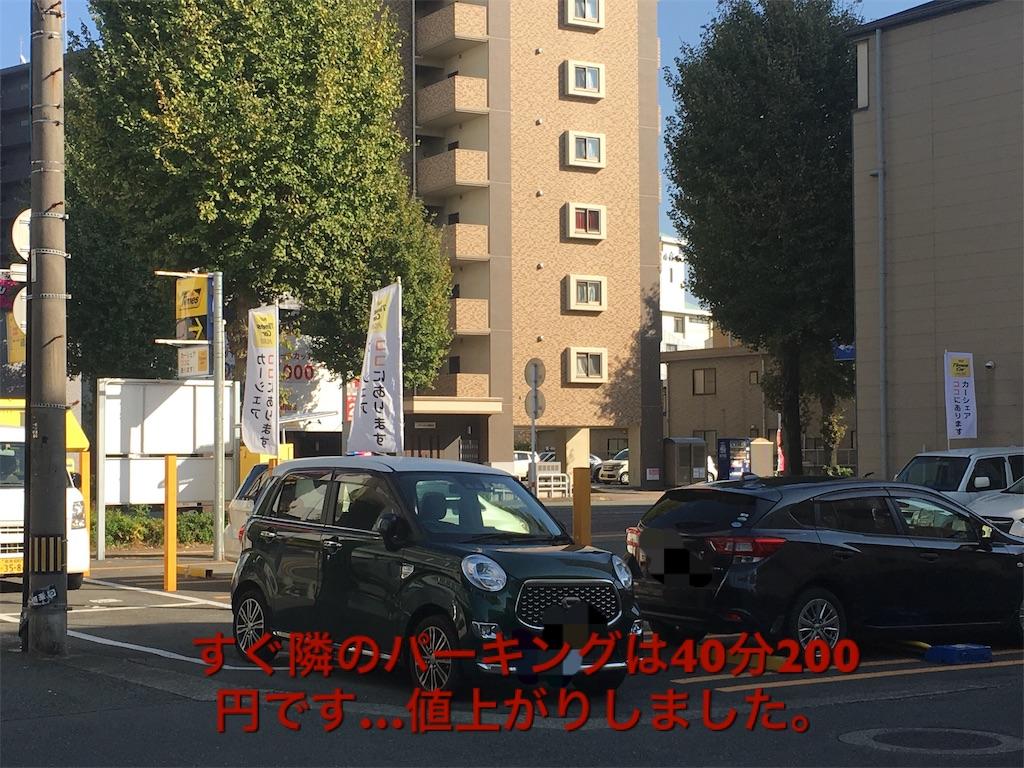 f:id:sirokuma390:20181110143637j:image