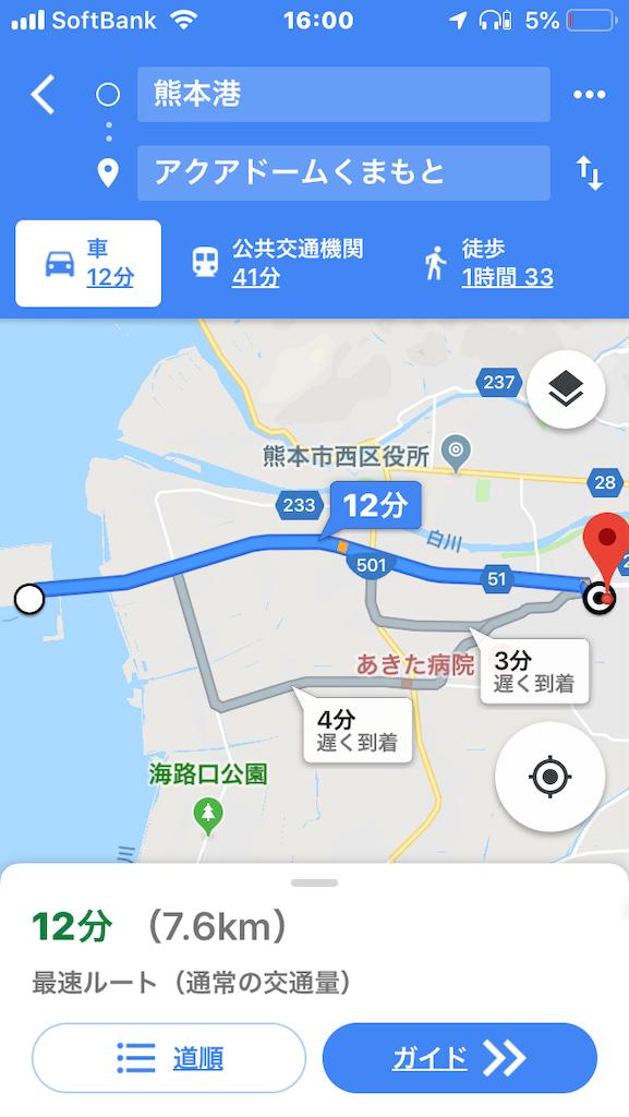 f:id:sirokuma390:20181123162125p:image