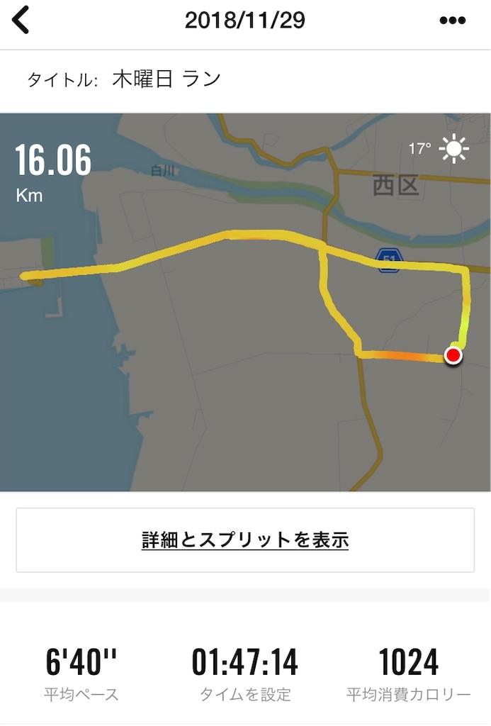 f:id:sirokuma390:20190120132306j:image
