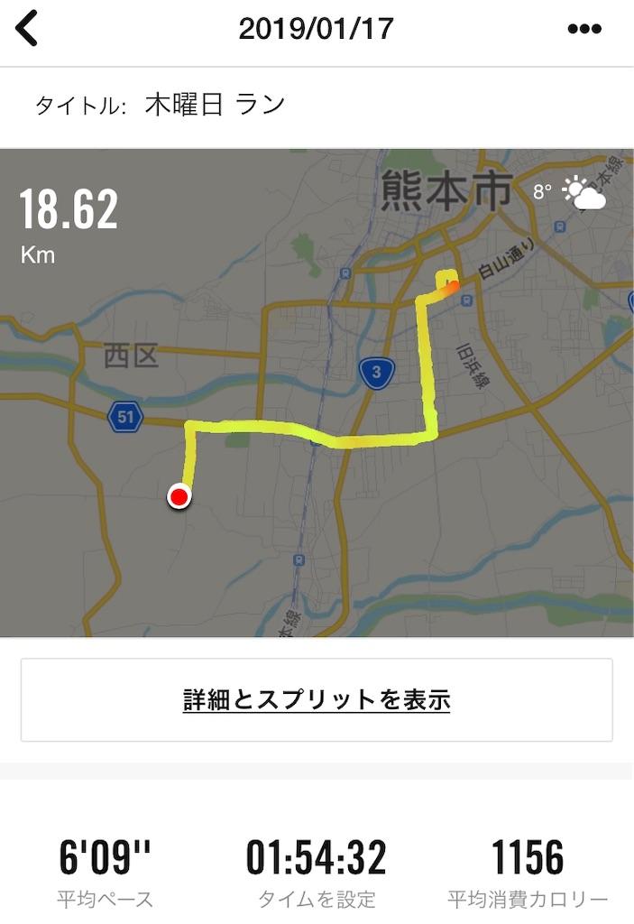 f:id:sirokuma390:20190120132354j:image