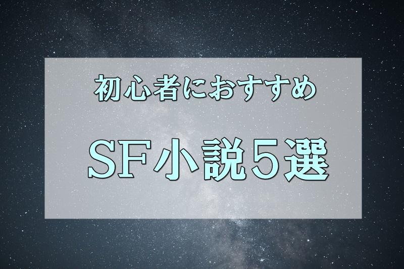 f:id:sirokumask:20180718050804j:plain