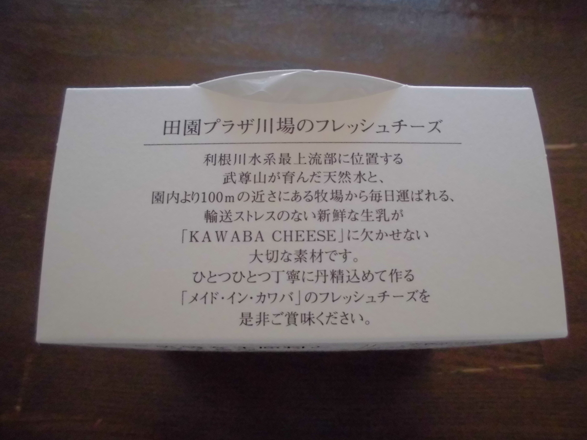 f:id:sirokumokaze:20210217201336j:plain