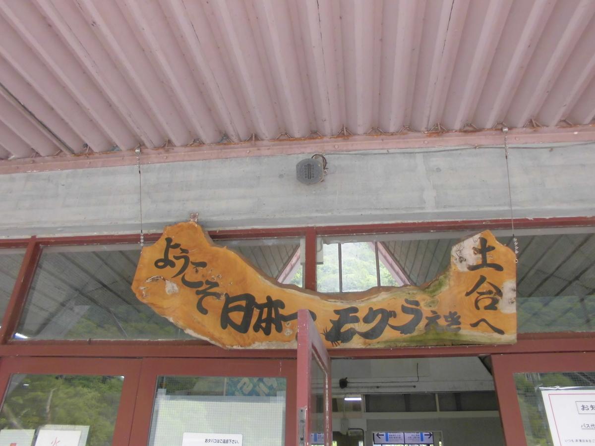 f:id:sirokumokaze:20210727201353j:plain
