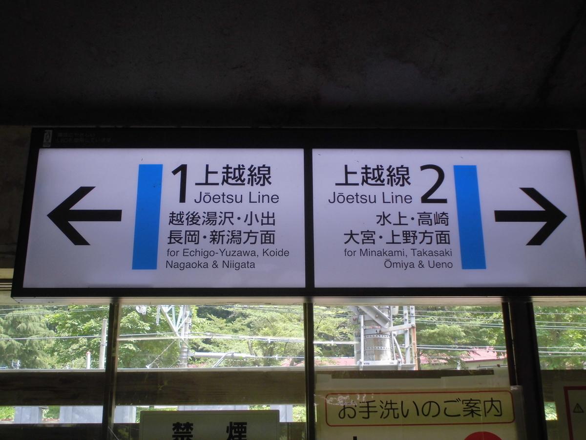 f:id:sirokumokaze:20210727202000j:plain