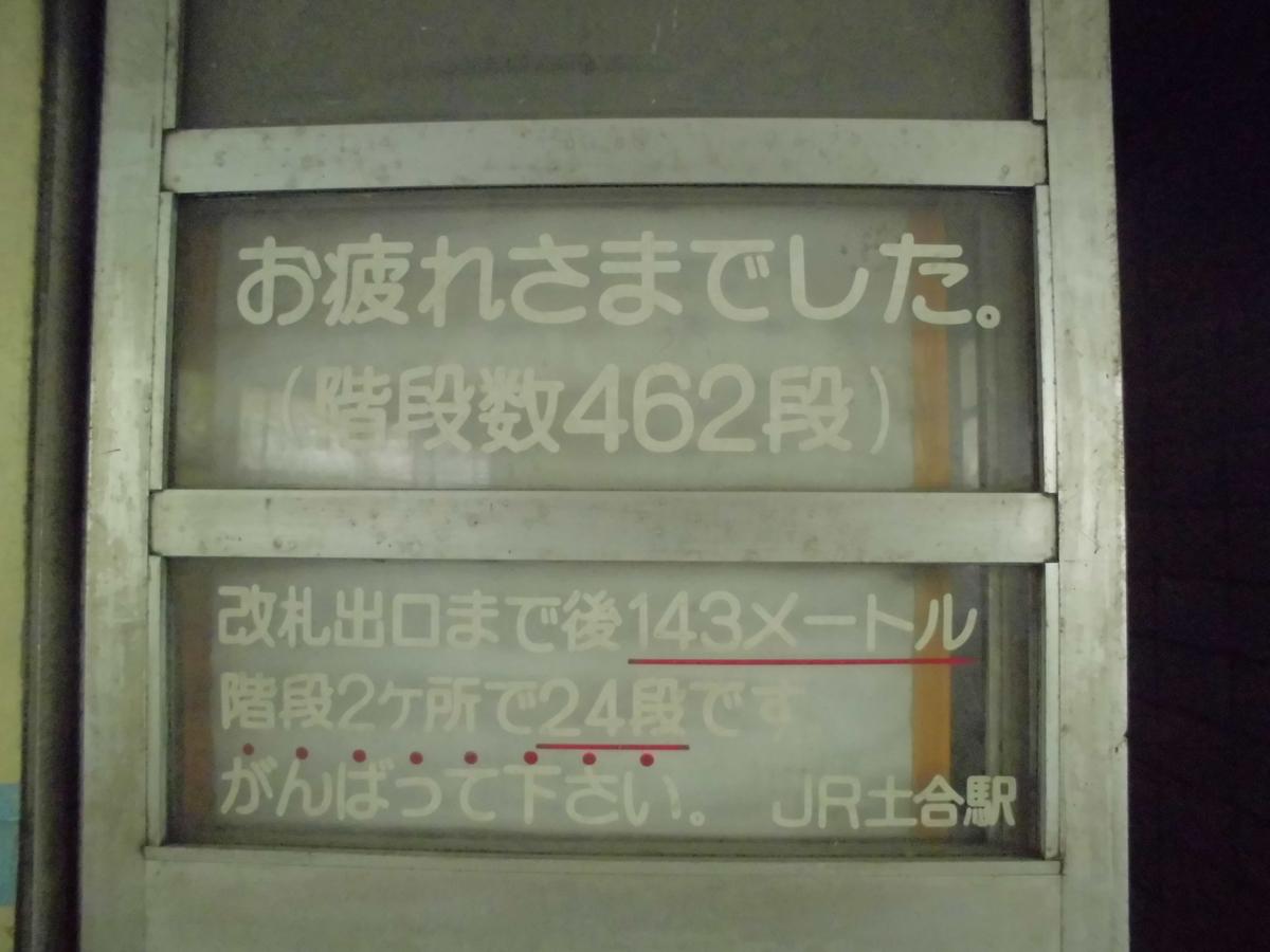 f:id:sirokumokaze:20210727204314j:plain