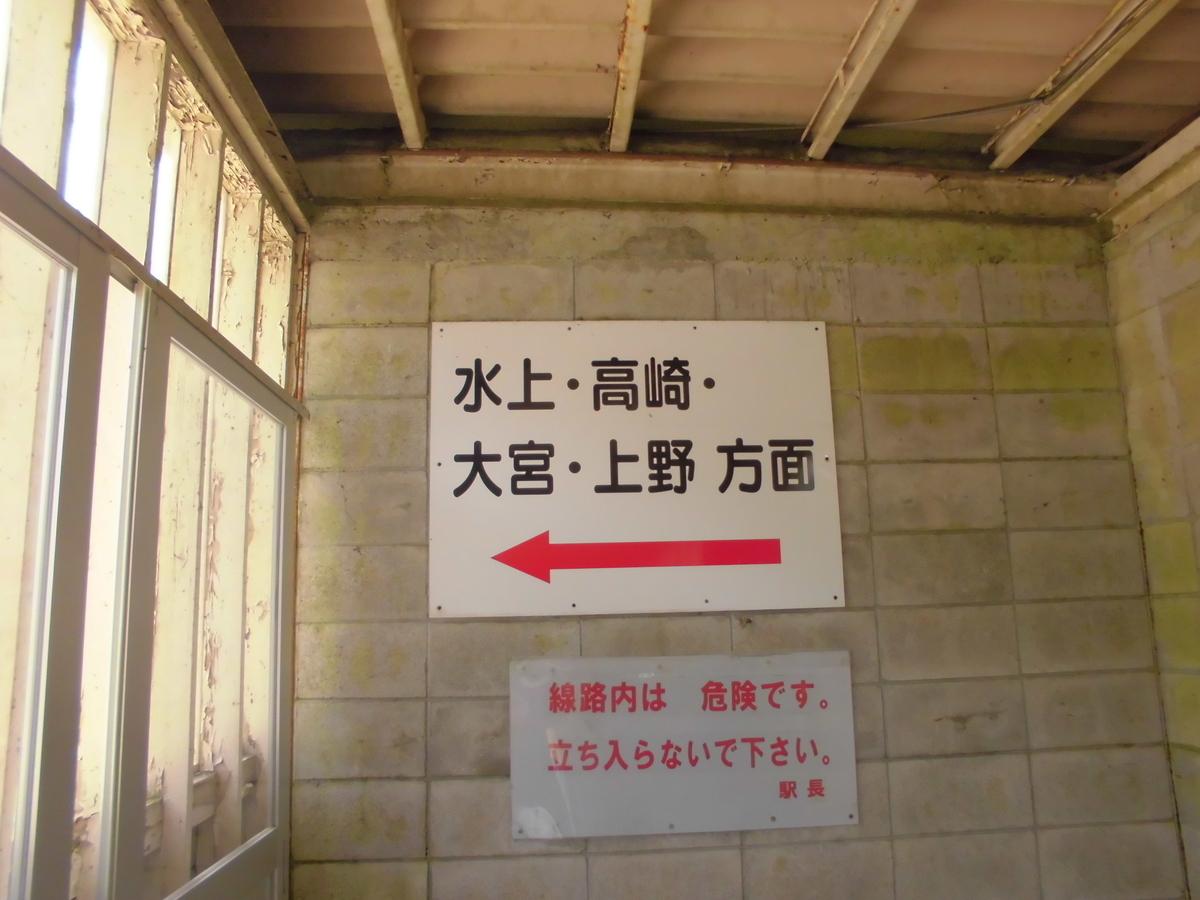 f:id:sirokumokaze:20210727205140j:plain