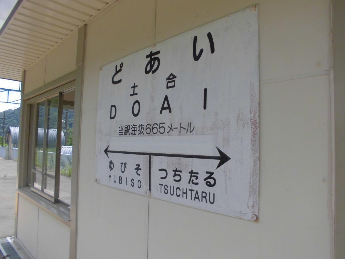 f:id:sirokumokaze:20210727205323j:plain