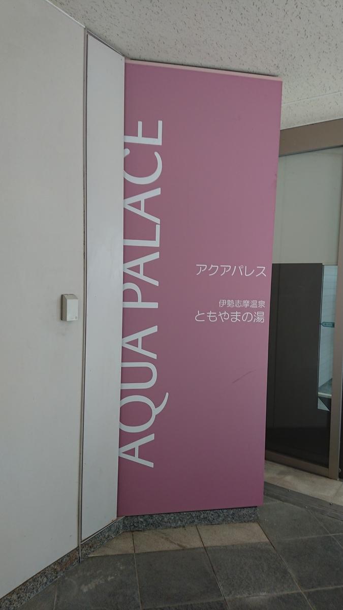 f:id:sirokuroomochi:20210404124240j:plain