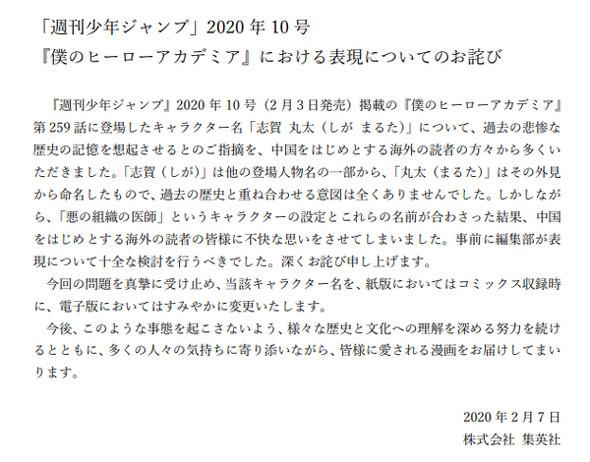 f:id:sirokuroz:20200214100415j:plain
