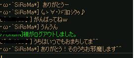 f:id:siroma231:20091031030837j:image