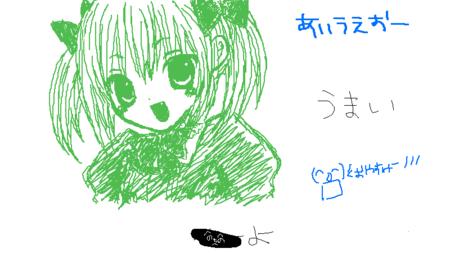 f:id:siroma231:20100114014551p:image