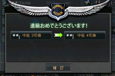 f:id:siroma231:20100725002243j:image