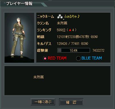 f:id:siroma231:20100912034535j:image