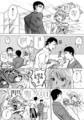 大村さんちのしのびさんがた