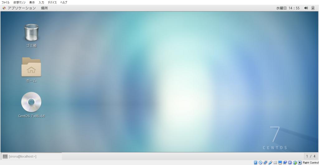 f:id:sironekosukaru:20180124145845p:plain