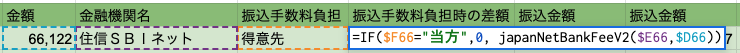f:id:sironekotoro:20200807174921p:plain
