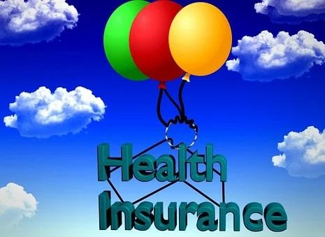 国民健康保険料率と限度額