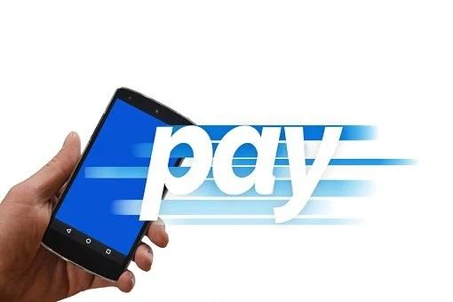 スマホアプリで税金の支払いなどができます