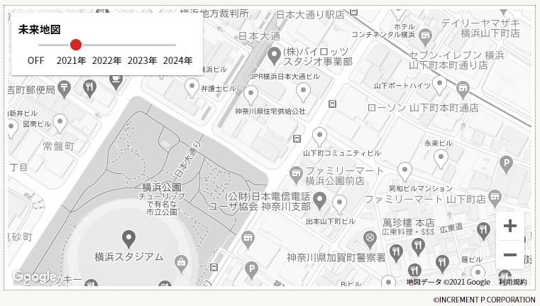 アットホームの未来地図の一例